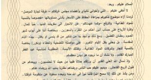 نــــــــــــــــــــــداء